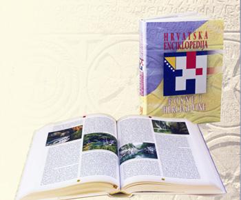 Predstavljanje Hrvatske enciklopedije BiH